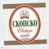 MACEDONIA (YUGOSLAVIA) - Skopje - beer label