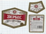 KAZAKHSTAN - Carlsberg Almaty - DERBES ДЕРБЕС - Beer label