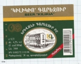 ARMENIA - Yerevan - KILIKIA - Beer label