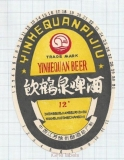 CHINA - Beer label