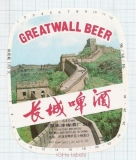 CHINA - GREAT WALL BEER - Beer label