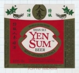 HONGKONG - Shan Sui Brew Co - YEN SUM - beer label