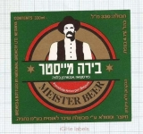 ISRAEL - National Brewery Netanya - MEISTER BEER - beer label