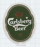 ISRAEL - National Brewery Netanya - CARSLBERG (small) - beer label