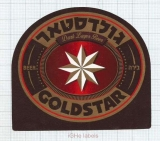 ISRAEL - T.B.I. Ltd. Netanya - GOLD STAR - beer label