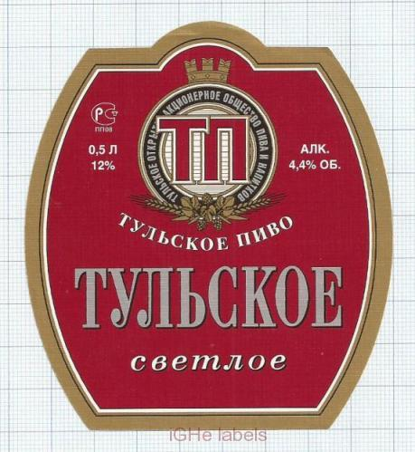 RUSSIA - Tula Brewery - Tulskoe тульское - beer label