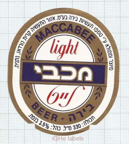 ISRAEL - National Brewery Netanya - MACCABEE Light - beer label