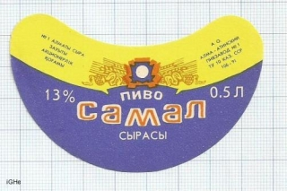 Kazakhstan - Almaty Алма-Атинский - Beer label