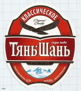 KAZAKHSTAN - Almaty Алма-Ата - Тянь-Шань - Beer label