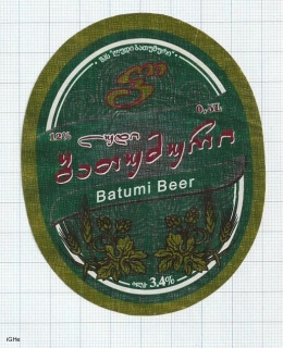 GEORGIA - Batum Brew Batumi - Beer - Beer label