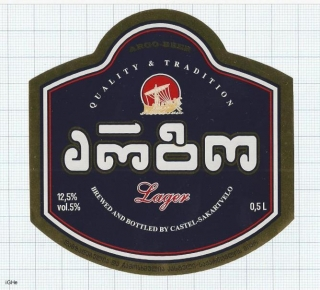 GEORGIA - Castel-Sakartvelo (BGI) Tbilisi - Lager  sailboat - Beer label