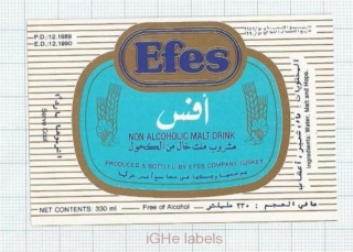 TURKEY - Efes Brewery - EFES - beer label