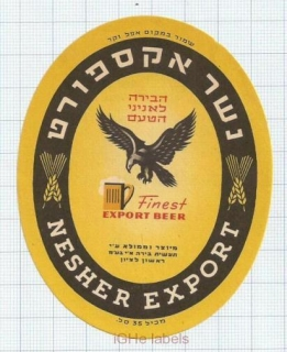 ISRAEL - Netanya, - NESHER EXPORT eagle - Beer label