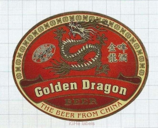 CHINA - GOLDEN DRAGON - beer label