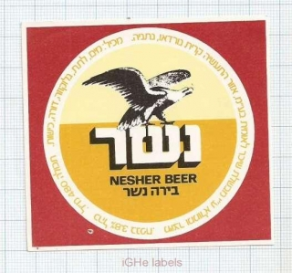 ISRAEL - Cabeer Breweries Ltd., Tel Aviv - NESHER BEER - Beer label