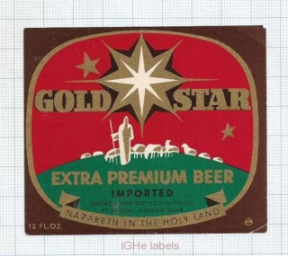 ISRAEL - NAZARETH IN THE HOLY LAND, Gold Star - beer label
