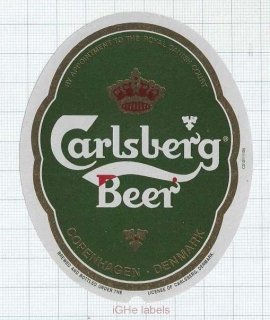 ISRAEL - National Brewery Netanya - CARSLBERG (large) - beer label