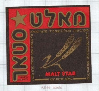 ISRAEL - T.B.I. Ltd. Netanya - MALT STAR - Beer label