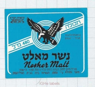 ISRAEL - Cabeer Breweries Ltd., Tel Aviv - NESHER MALT - Beer label