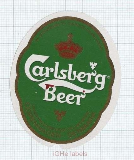 PORTUGAL - CARLSBERG - beer label